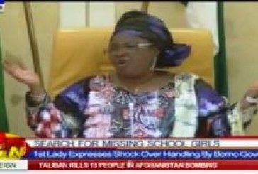 Former First Lady, Patience Jonathan alleges witch hunt by EFCC
