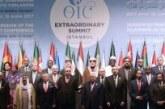 OIC declares East Jerusalem Palestine capital, flays Trump
