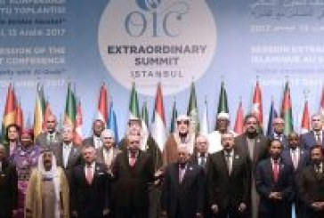 OIC declares East Jerusalem Palestine capital, flays Trump